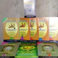 Amsilati Amtsilati Lengkap (Program Pemula Membaca Kitab Kuning)