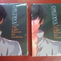 The Light Beyond The Darkness - Manabu Kaminaga