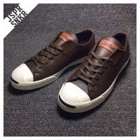 Converse Jack Purcell Leather - Brown