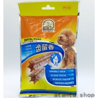 howbone dental pure star 80g snack cemilan anjing
