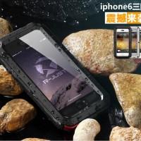 Jual extreme case / casing lunatik iphone 5. 5s. 6. 6s. 6 plus. 6s plus Murah