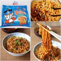 [ bungkus biru ] Samyang COOL Chicken Spicy super HOT ramen / pedas