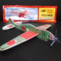 Mainan Kapal Kapalan Bisa Terbang / Power Prop Flying Gliders Baru   A