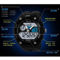 New SKMEI S-Shock Sport Watch Water Resistant 50m - AD1015 awet gaul k