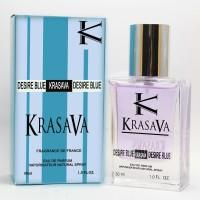 Parfum Original DUNHILL DESIRE BLUE Men EDP 30ml
