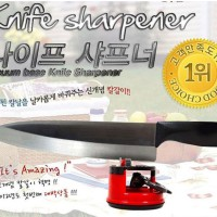 Jual Kleva Knife Shaperner With Suction As Seen On TV Murah