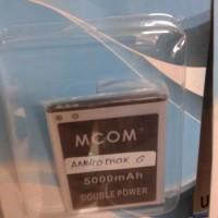 Jual Beli Baterai Mcom Smartfren Andromax G 5000Mah Double Power Bar