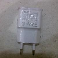 Jual Beli Kepala Charger Samsung 2a / Ampere Warna Putih Original 99%