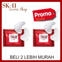 SK-II/SK2/SKII PROMO SIGN EYE MASK