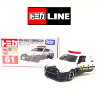 TOMICA REGULER 061 - NISSAN FAIRLADY Z NISMO PATROL CAR ( RELEASED )
