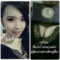 EXCLUSIVE SECRET PLUS BREAST ENLARGEMENT THAILAND (GUARANTE 100%) TE