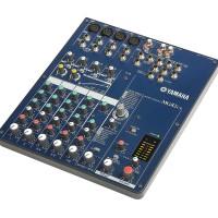 Yamaha MG82CX 8 Input Stereo Mixer