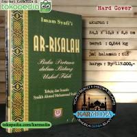 Ar Risalah - Ar-Risalah - Pustaka Azzam - Karmedia