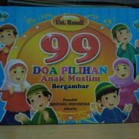 Buku Aktivitas anak 99 Doa anak muslim