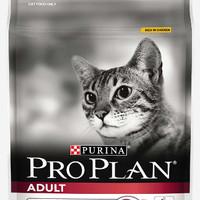 Makanan Kucing Proplan Adult 7kg