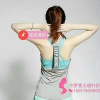 Tank Top Sport Gym Fitness Senam Yoga Keep Going