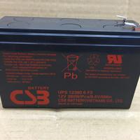 harga Aki kering CSB 12360 6 F2 ( 12V 360W/Pcs 9.6V/5Min ) / Ical 12V6.5Ah Tokopedia.com