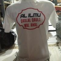 kaos/baju/oblong/tshirt ALILMU QIBLAT