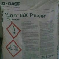 EDTA 4Na/Trilon Ex. BASF - Germany (1 kg)