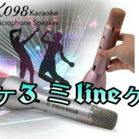 Jual Mic KTV Bluetooth K098 Portable Wireless Microphone Speaker Karaoke Murah
