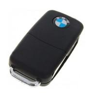 Kamera Pengintai Remote Mobil BMW S818 Hitam