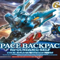 Bandai HG 1/144 Option Unit Space Pack For Gundam G-Self
