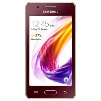 harga Samsung Galaxy Z2 Garansi Resmi 1 Tahun + Free Bonus Tokopedia.com