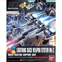 Bandai Gundam Lightning Back Weapon System Mk-II