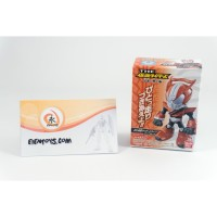 Bandai Candy Toys The Kamen Riders 01 Kamen Rider Drive