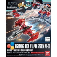 Bandai - 1/144 HG Lightning Back Weapon System [BWS] Mk-III