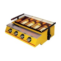 harga Getra 4 Burner Bbq Gas Tipe (et-k222) / Alat Pemanggang Tokopedia.com