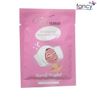 Vienna Relaxing Sleeping Face Mask Good Night 15ml