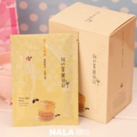 MASKER DIARY ROYAL JELLY MASK