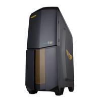harga Casing Pc / Casing Komputer Armaggeddon T2x Black / Hitam Tokopedia.com