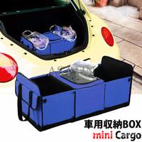 PROMO PALING LARIS Car Boot Organizer / Tas Penyimpanan Bagasi Mobil A