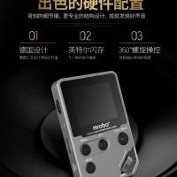 Mrobo C5 Hi-Res Audio Player DSD Lossless Ready