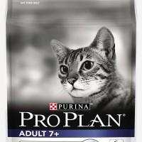 PRO PLAN/PROPLAN LONGEVIS 7+ /MAKANAN KUCING SENIOR UMUR 7 THN KEATAS