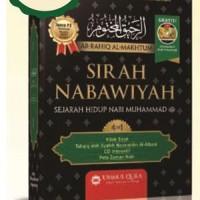 Buku Sirah Nabawiyah Sejarah Hidup Nabi Muhammad (Hard Cover)