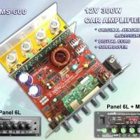 harga 12v Car Ampli Dms600 + Subwoofer Echo Tokopedia.com