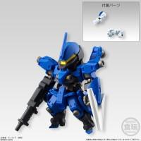 FW Bandai Gundam Converge #3 No.134 Schwalbe Graze Mcgillis (CANDY
