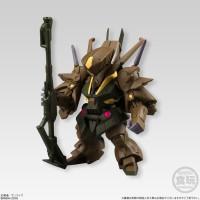 FW Bandai Gundam Converge #3 No.137 Gabthley (CANDY TOY) Original