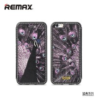 Remax Beast Series Flip Cover Case for iPhone 6/6s - Black/Purple