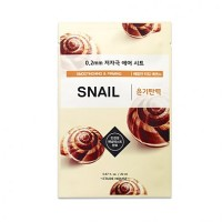 ETUDE HOUSE 0.2mm Therapy Air Mask Sheet - Snail