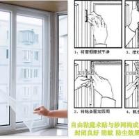 harga Tirai/kawat nyamuk jendela Tokopedia.com