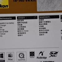 Best Nikon D7100 Kit 18-140 Vr / Kamera Nikon D 7100 Kit Vr PALING LAR