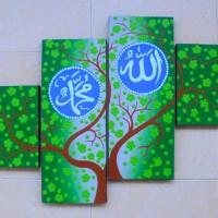 harga Lukisan Panel Set Kaligrafi P4-120 Tokopedia.com