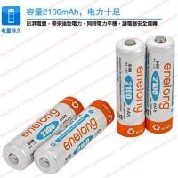 Baterai Cas 1000x NI-MH BPI ENELONG 2100MAH NIMH Rechargeable Battery