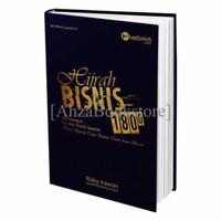 Buku Bisnis Hijrah Bisnis 180 | Ahza Bookstore