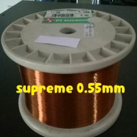 harga kawat email/kawat tembaga supreme size 0.55 Tokopedia.com