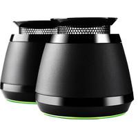 Razer Ferox 2013 Mobile Gaming & Music Speaker With Green Lighting